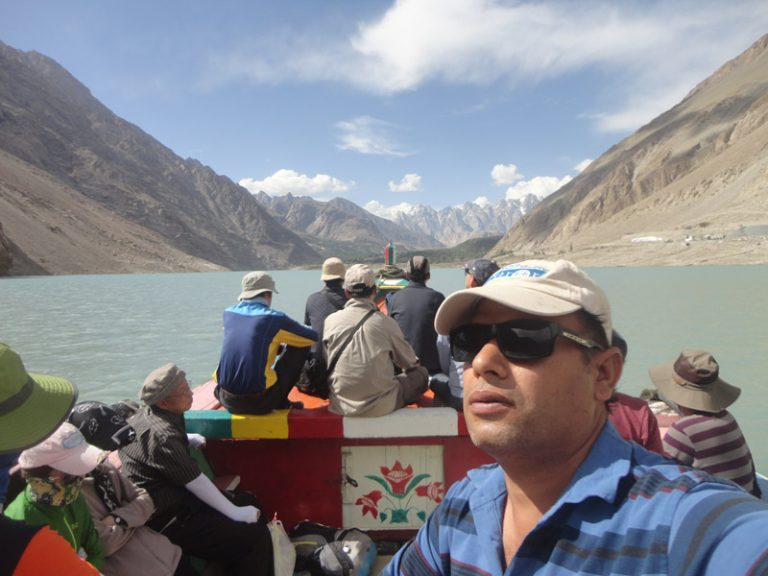 Indus Holidays Lahore